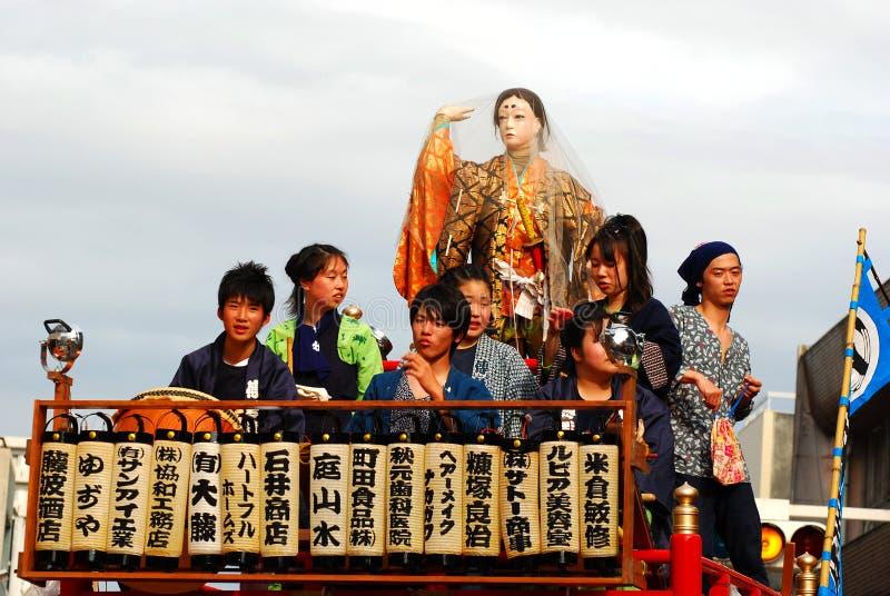 Matsuri Yoshiwara Giappone Immagine Editoriale