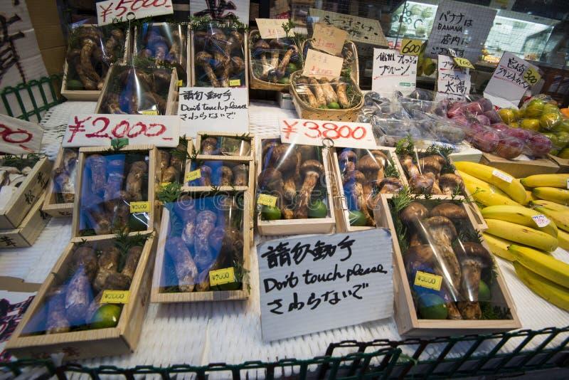 Matsutake mushroom on a market stand in Tokyo royalty free stock photos