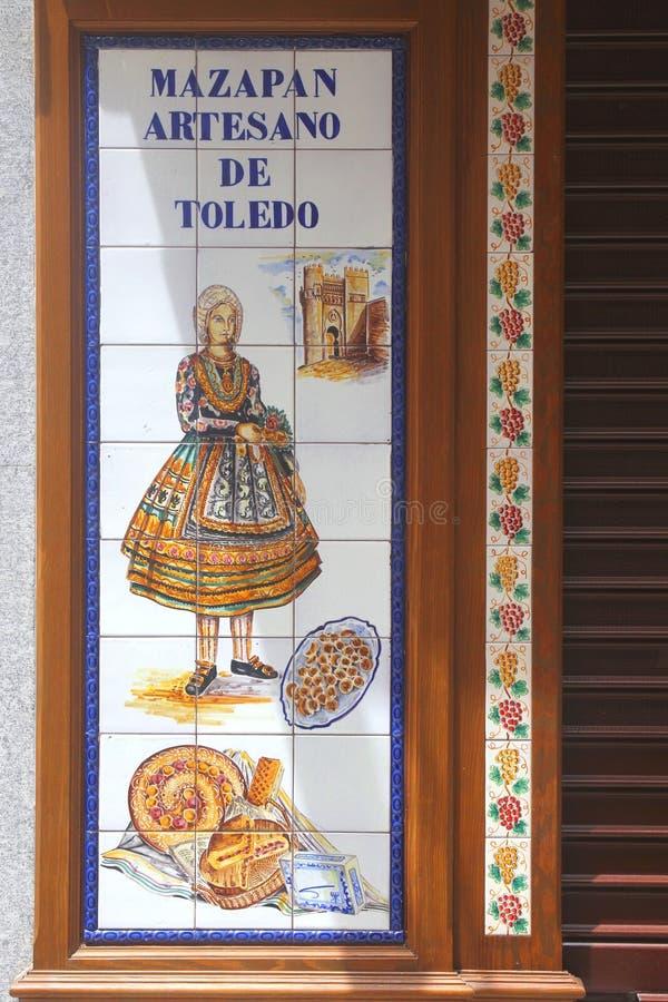 Mattonelle antiche con marzapane casalingo di Toledo, stazione termale fotografie stock libere da diritti