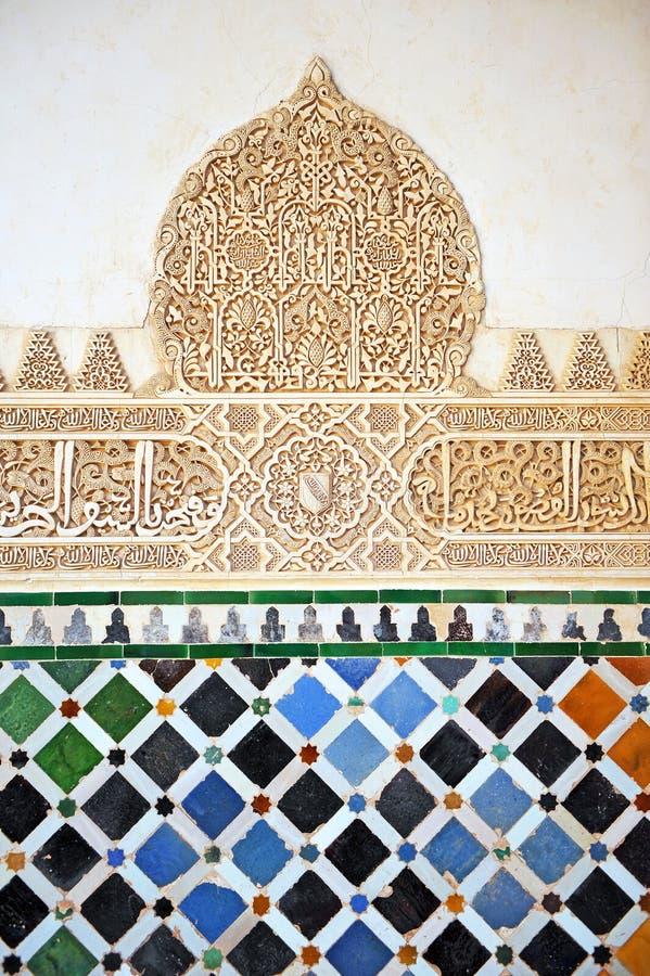 Mattonelle lustrate, azulejos, intonaco, palazzo di Alhambra a Granada, Spagna fotografia stock