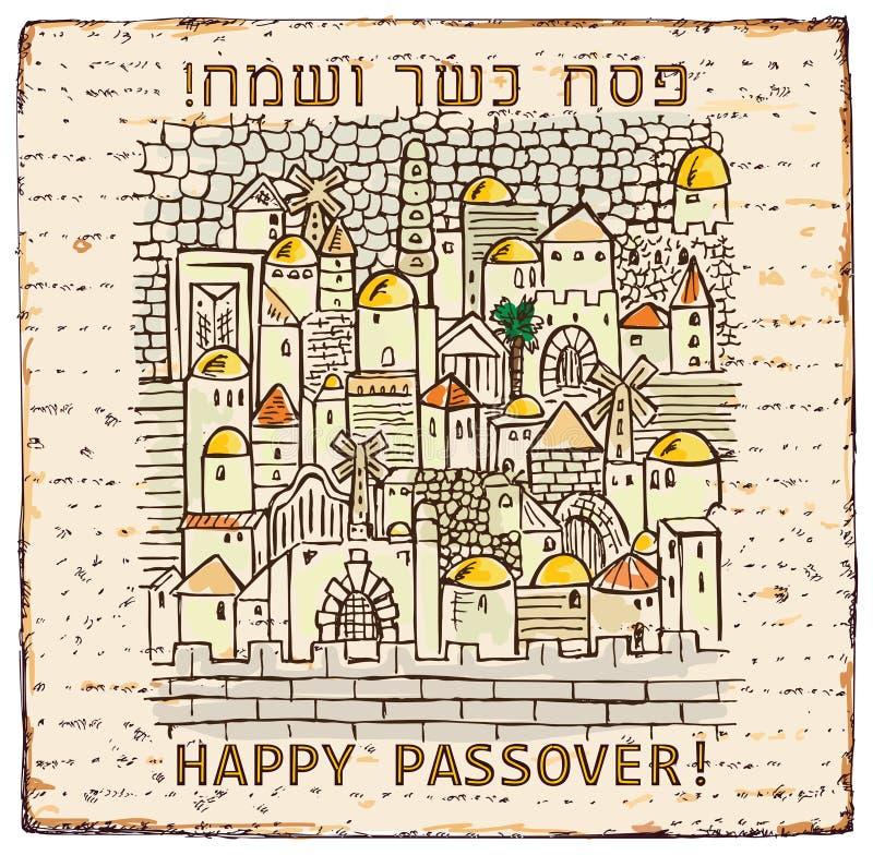 Matza chleb dla passover świętowania jervis ilustracji