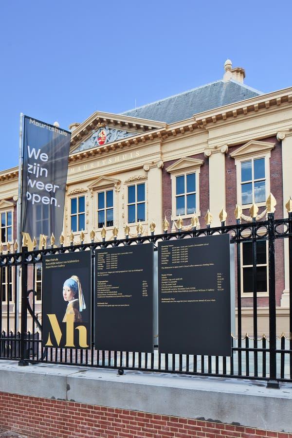 Maurits房子,美术馆,海牙,荷兰 免版税库存图片