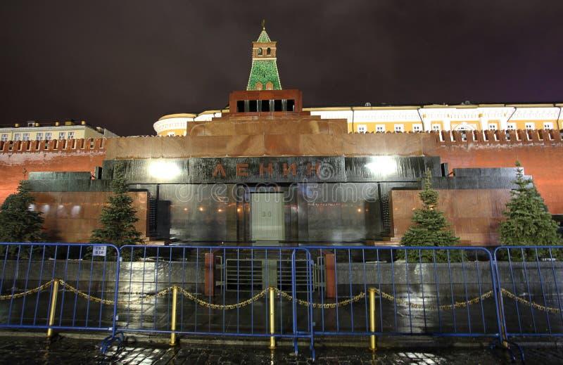 Mausoléu de Lenin no quadrado vermelho, Moscou, na noite fotografia de stock