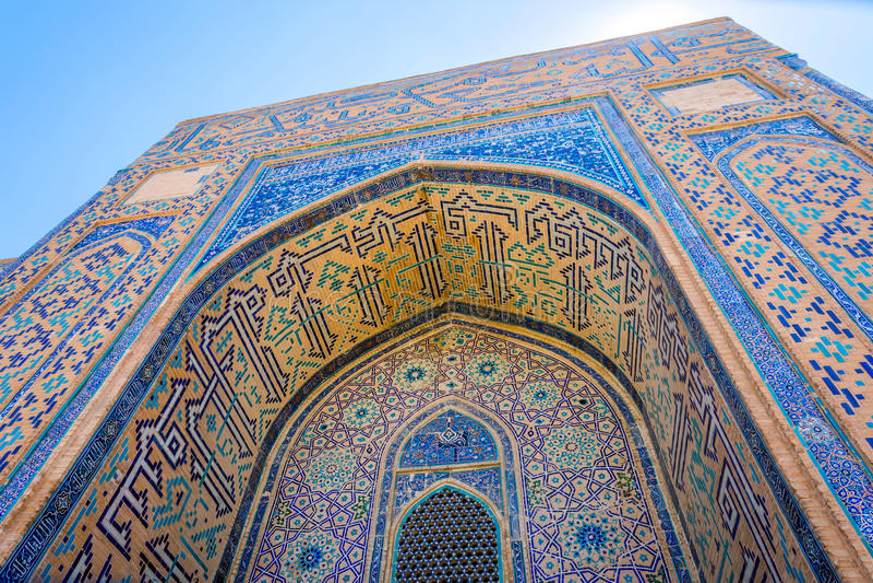 Mausoléu de Turkistan, Cazaquistão imagem de stock royalty free