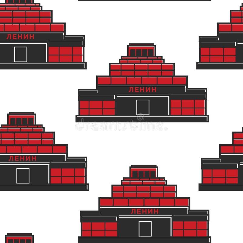Mausoléu URSS de Lenins que constrói a arquitetura sem emenda do teste padrão ilustração stock
