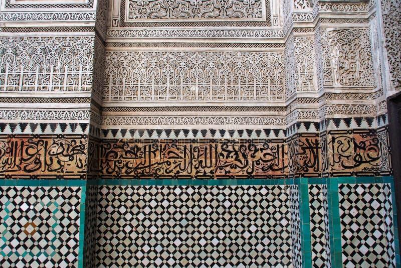Mausoleum av den Moulay Ismail inre i Meknes i Marocko arkivfoton