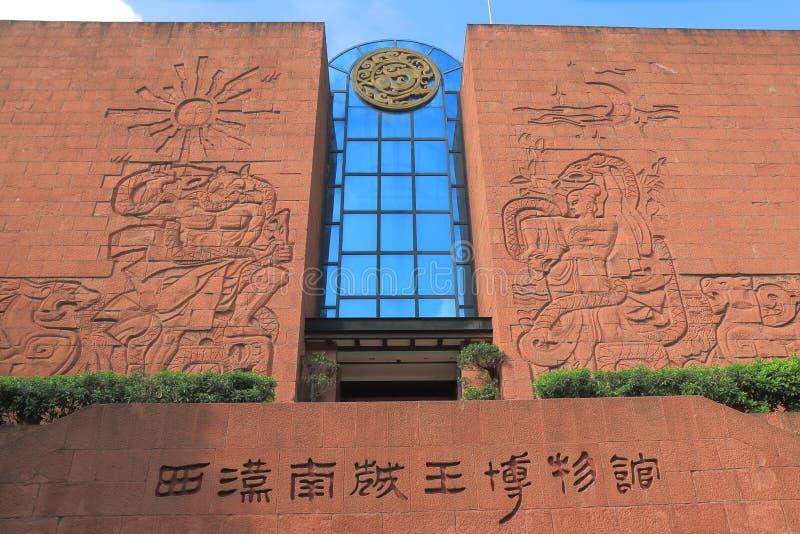 Mausoleum av den Nanyue konungen Museum guangzhou Kina royaltyfri fotografi