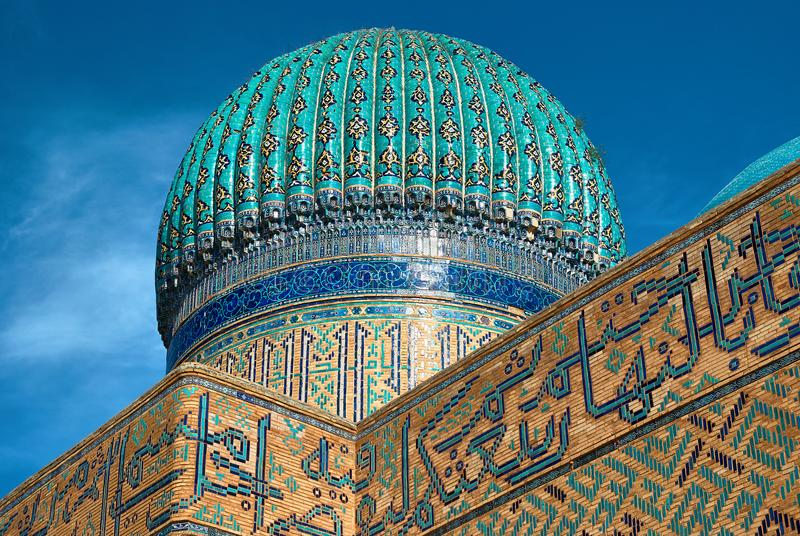 Mausoleum av Khoja Ahmed Yasawi, Turkestan, Kasakhstan royaltyfria foton