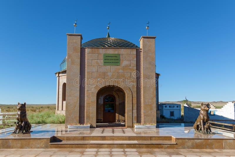 Mausoleum av Koten Tauyp Konyrbaiuly, Kasakhstan royaltyfria bilder