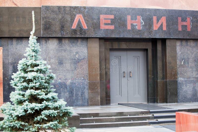 Mausoleum von Lenin lizenzfreie stockfotografie