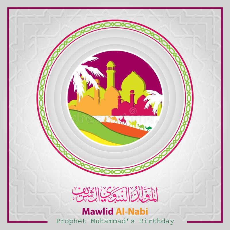 Mawlid-Al nabi mit islamischem grüßendem arabischem arabischem Reisendem des Kalligraphie- und morroccomusters auf islamischer Il vektor abbildung