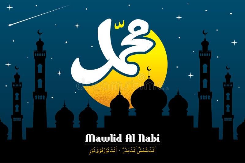 Mawlid Al Nabi Night Sky med fullmånebakgrund royaltyfri illustrationer