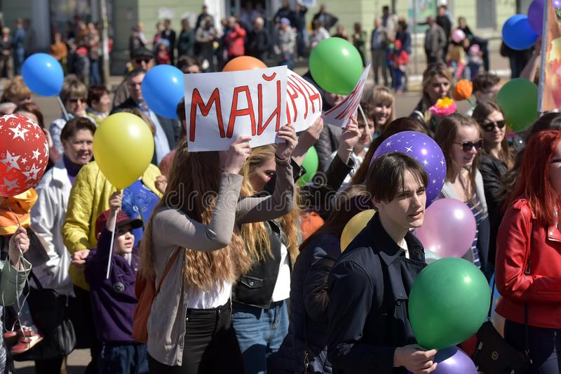 May Day demonstration in honor of the celebration of the Holiday. Russia, Angarsk 01,05,2018 May Day demonstration in honor of the celebration of the Holiday of royalty free stock image