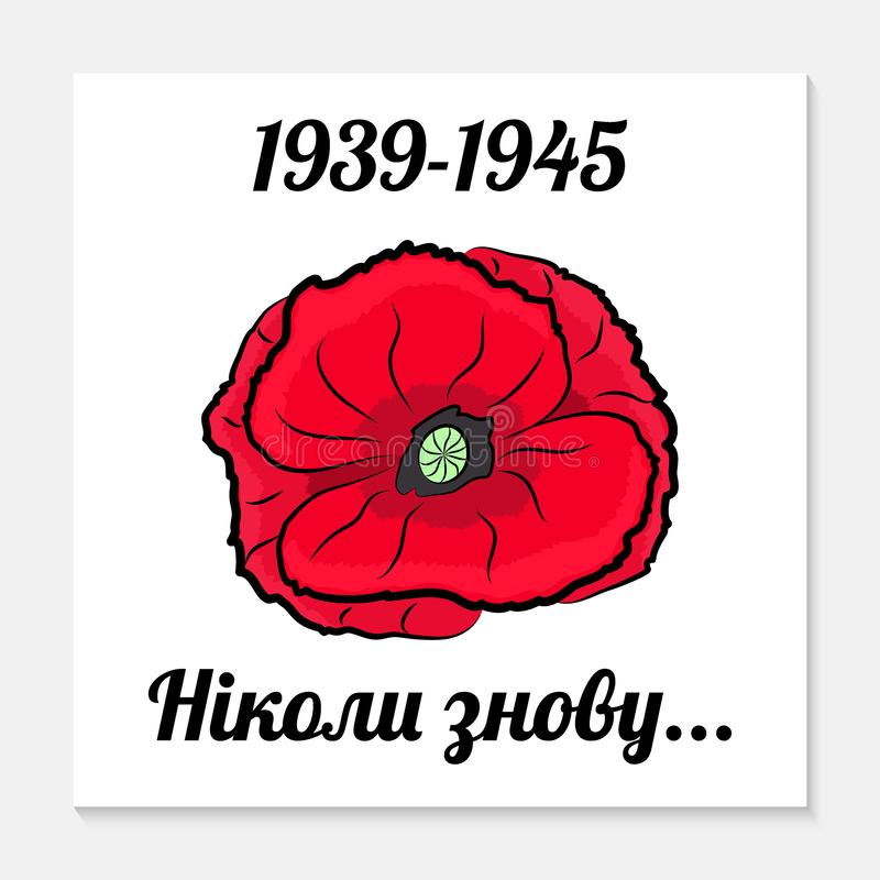May 9th. Victory Day greeting card. Translation from Ukrainian never again. Symbolic red poppy on a white background. Vector illustration royalty free illustration