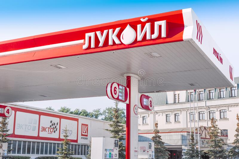 Gas station of LUKOIL oil Corporation in Russian Federation. 11 May 2020, Ufa, Russia: Gas station of LUKOIL oil Corporation in Russian Federation royalty free stock image
