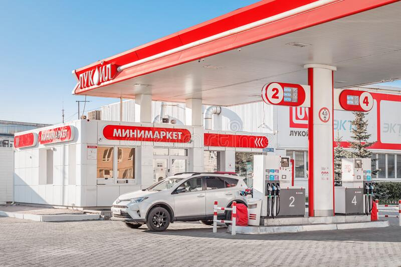 Gas station of LUKOIL oil Corporation in Russian Federation. 11 May 2020, Ufa, Russia: Gas station of LUKOIL oil Corporation in Russian Federation royalty free stock photography