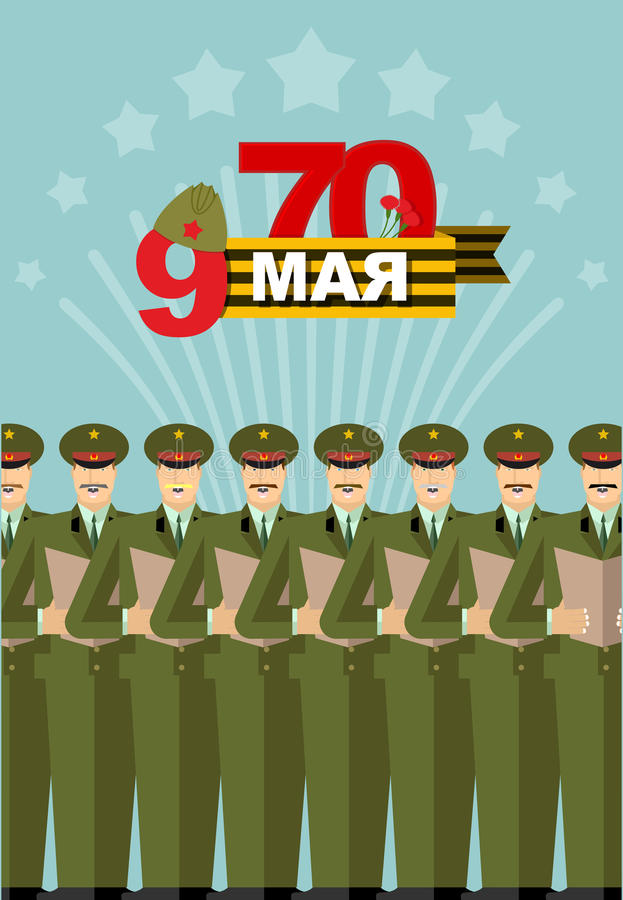 9 May. Victory day. 70 years of age. Military chorus. Congratula. Tion of veterans. Translation Russian text: 9 May. Victory day. Vector illustration stock illustration