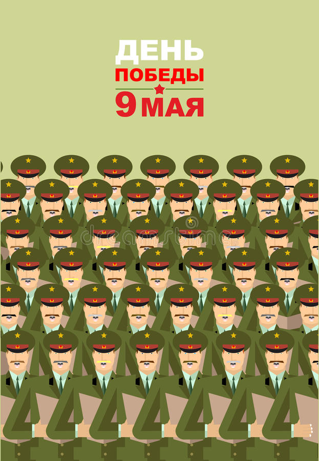 9 May. Victory day. 70 years of age. Military chorus. Congratula. Tion of veterans. Translation Russian text: 9 May. Victory day. Vector illustration vector illustration
