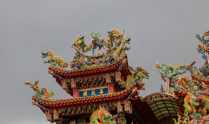 May 25, 2017 Xiahai Cheng Huang Temple Zhao Ling Miao at Jiouf. En, Taiwan - Tour destination royalty free stock image