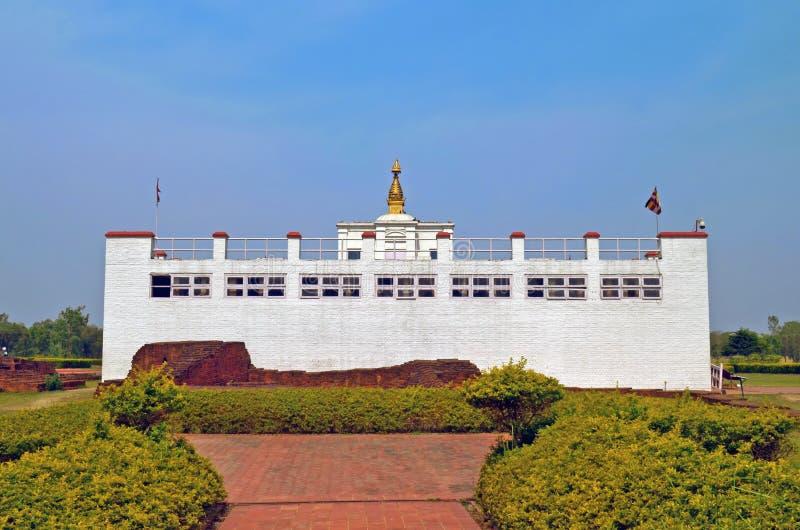 Maya Devi Temple - geboorteplaats van Boedha Siddhartha Gautama Lumbini stock afbeelding