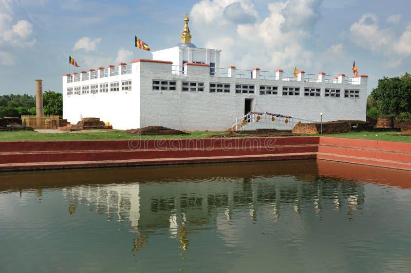 Maya Devi Temple in Lumbini,Nepal stock image