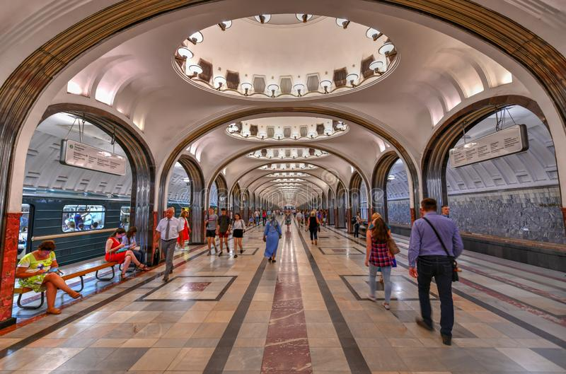 Mayakovsky Station - Moscow, Russia stock images