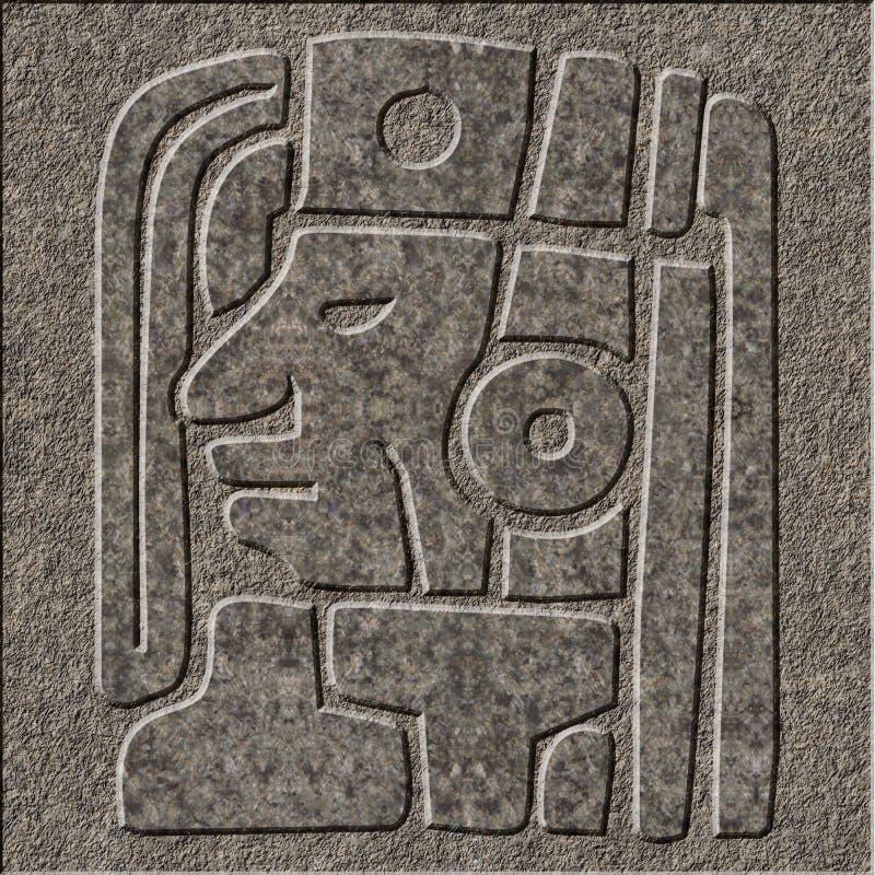 Mayan hulp in graniet wordt gebeiteld dat royalty-vrije stock foto