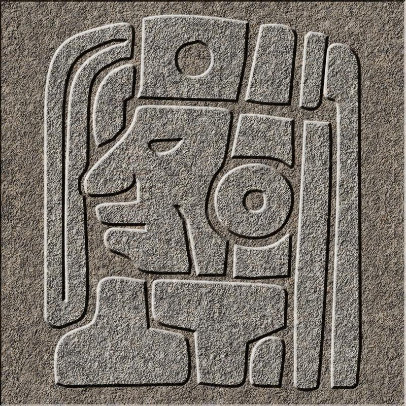 Mayan hulp in graniet wordt gebeiteld dat royalty-vrije stock foto's