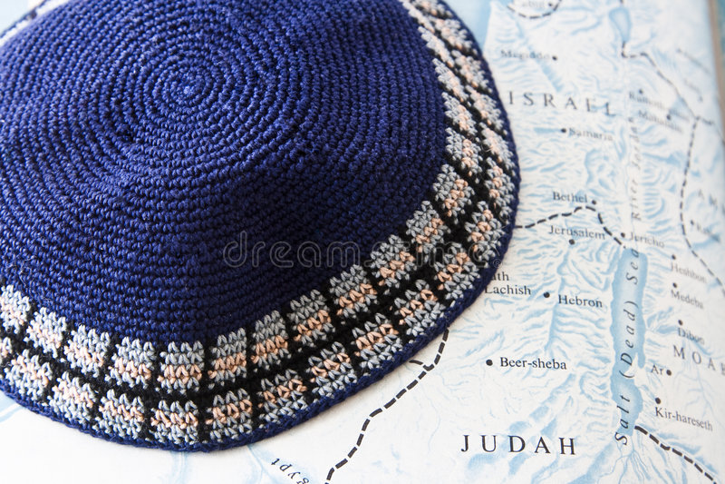 Mayor Israel un tema político fotografía de archivo libre de regalías