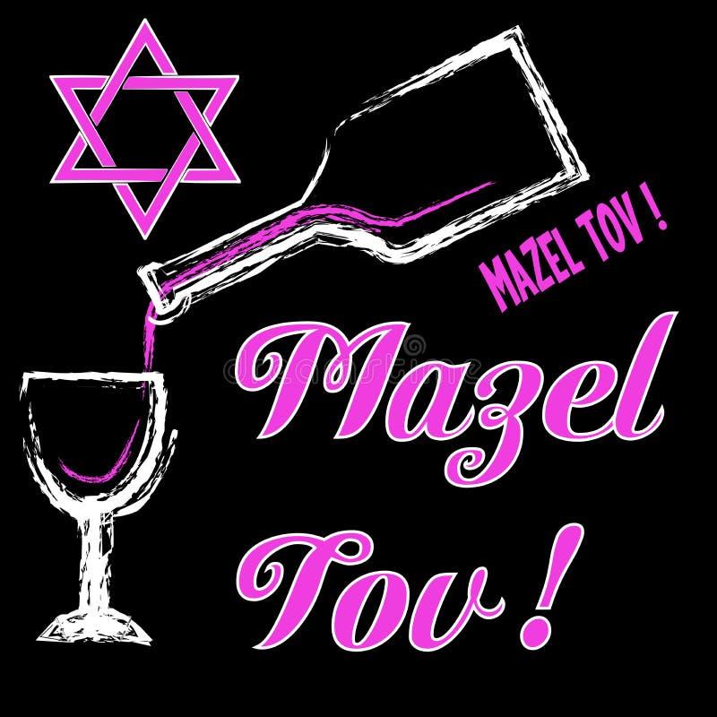 Mazel Tov ilustración del vector