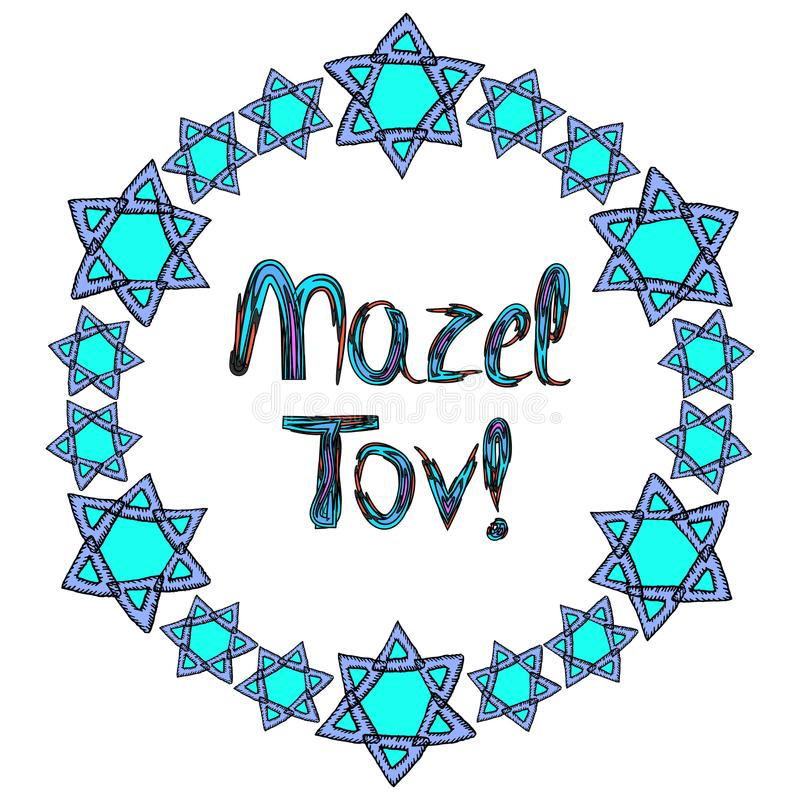 Mazel Tov inscription Hebrew translation I wish you happiness. In a round frame of the stars of David. Birthday card. Hand draw. Doodle. Vector illustration on royalty free illustration