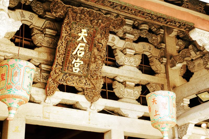 Mazu-Tempel, Tianhou-Tempel, der Gott des Meeres in China lizenzfreie stockfotos