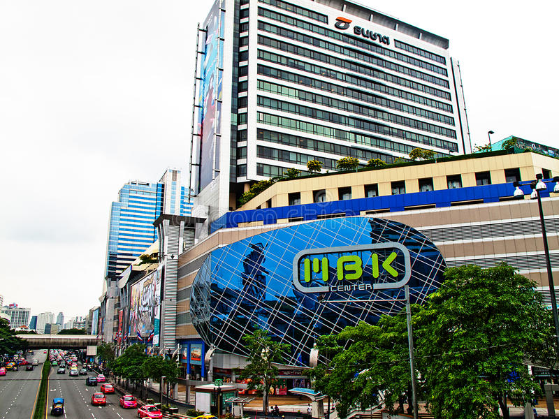 MBK Shopping Center Editorial Image