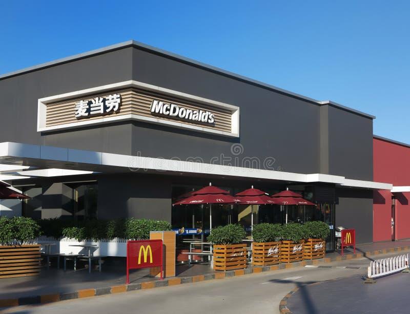 McDonald stock foto