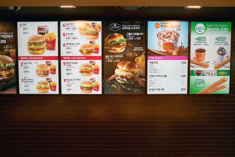 McDonald's arkivbild