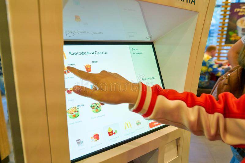 McDonald's imágenes de archivo libres de regalías