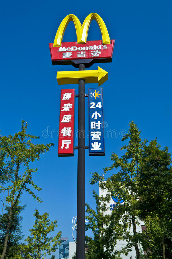 Download McDonald's Editorial Photo - Image: 22214271