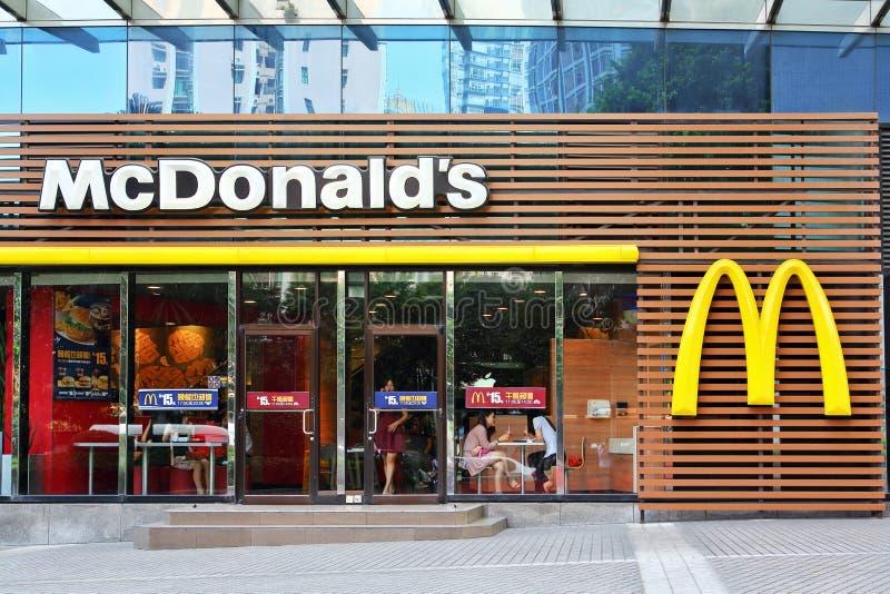 McDonald's fotografía de archivo libre de regalías