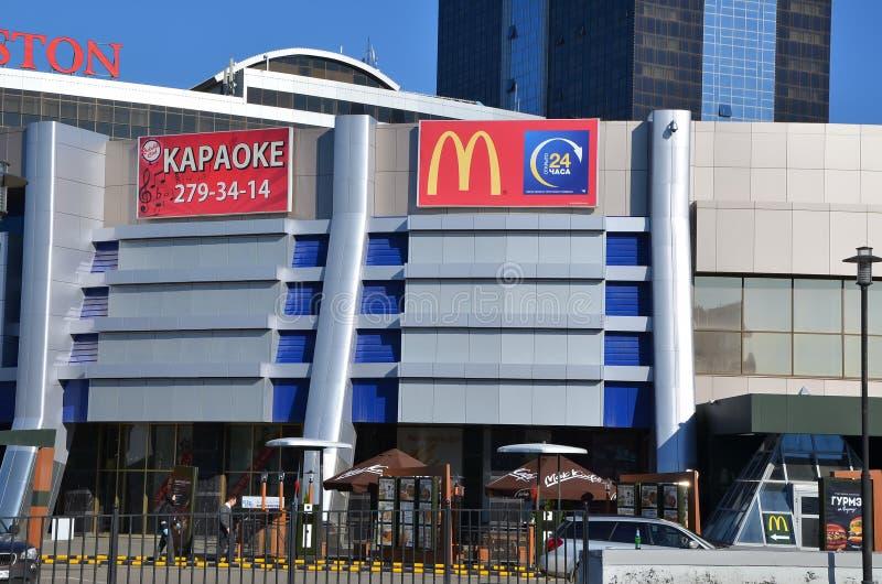 McDonald ` s w Kazan zdjęcie stock