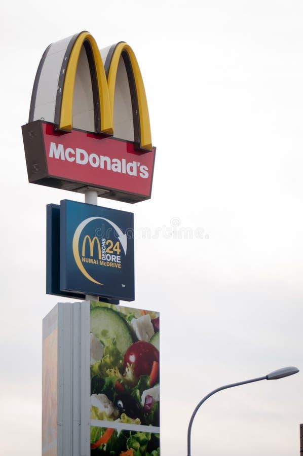 McDonalds 免版税库存图片