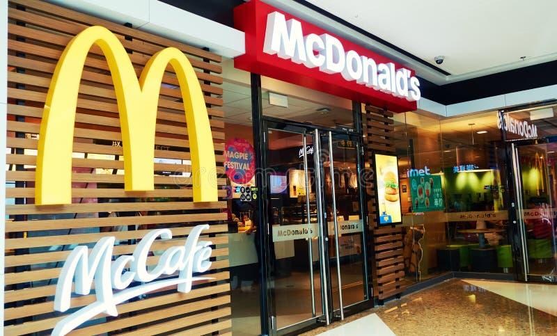 McDonalds fotografia stock libera da diritti