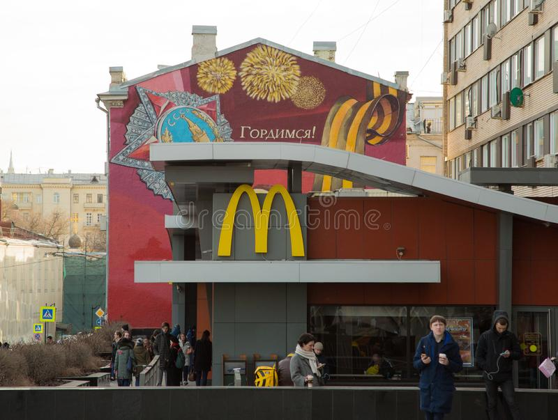 McDonalds em Moscou fotos de stock royalty free