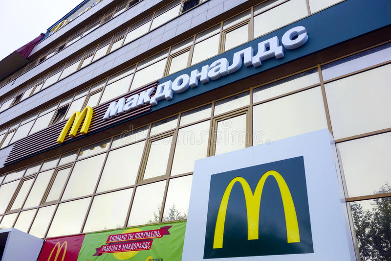 McDonalds Restaurant in Syktyvkar, Russia. Syktyvkar, Russian Federation - September 15, 2013 McDonalds Restaurant in Syktyvkar, Russia royalty free stock image