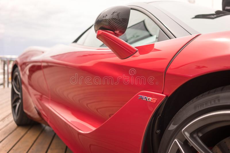 McLaren 720S Sports Car Side View stock photography