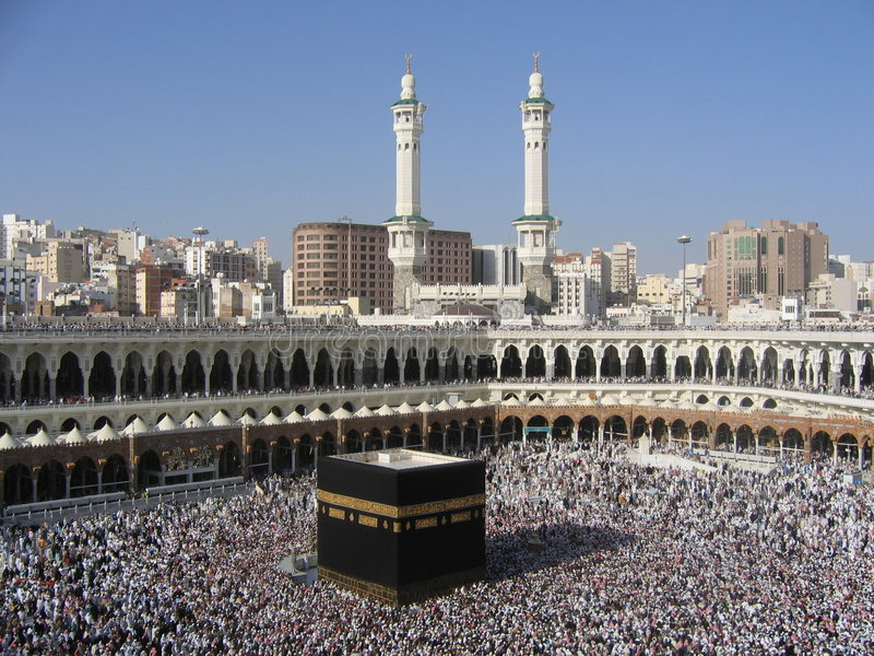 Mecca royalty free stock photo