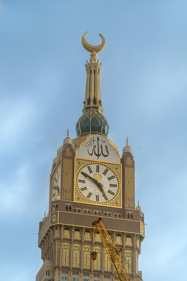Mecca Clock Tower stockbilder