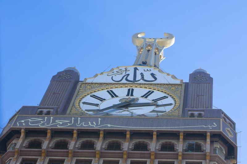 Mecca Clock Tower Detail stockbild