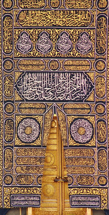 The door of the Kaaba called Multazam at Grant holy mosque Al-Haram in Mecca Saudi Arabia. stock photo