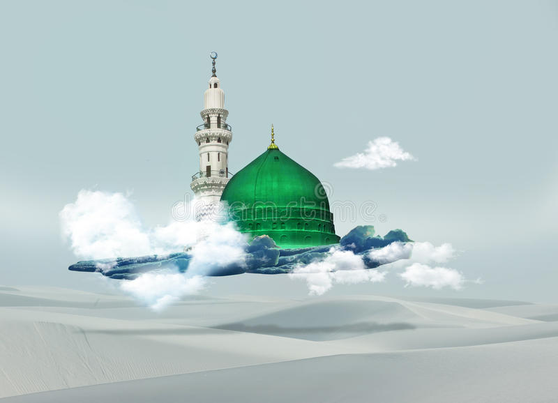 Meckakaba - Saudiarabien Green Dome av den profetMuhammad designen royaltyfria bilder