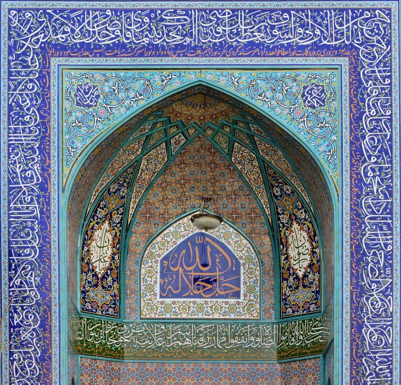 Download Meczet obraz stock. Obraz złożonej z ozdobny, persia - 32620033